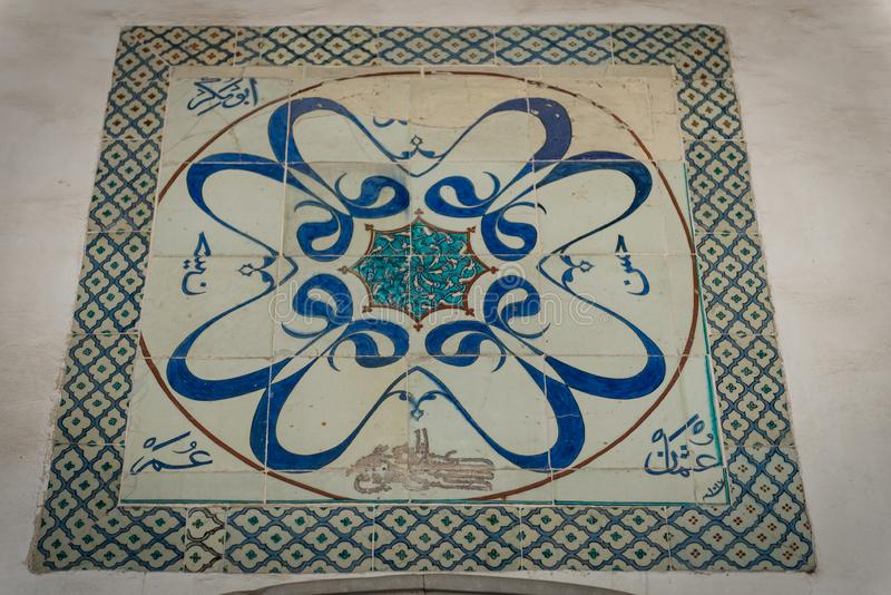 Arabska kaligrafia w Topkapı pałac fotografia stock