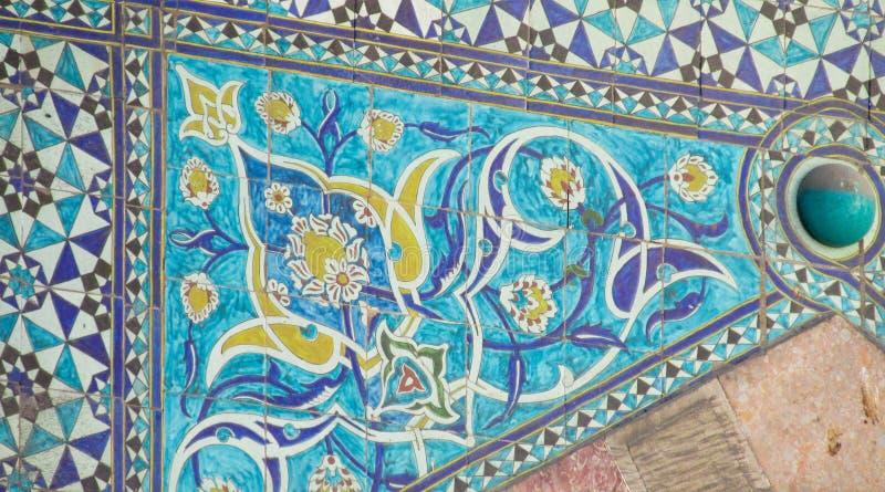 Arabska kwiat dekoracja obraz royalty free
