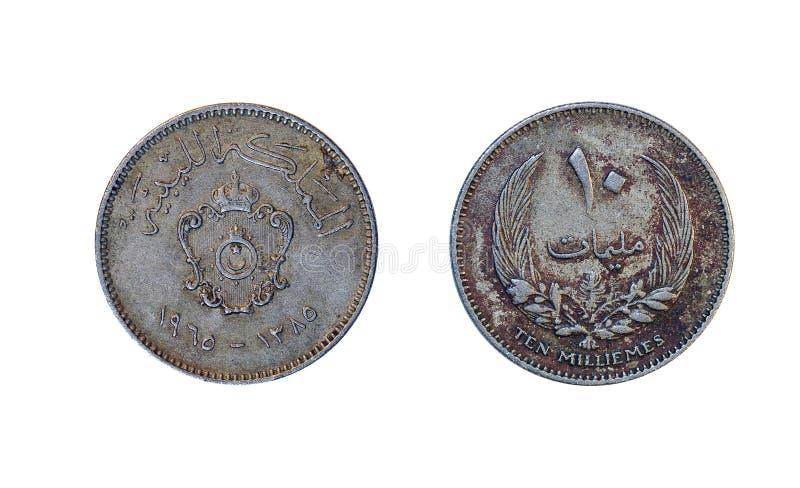 Arabska stara metal moneta obraz stock