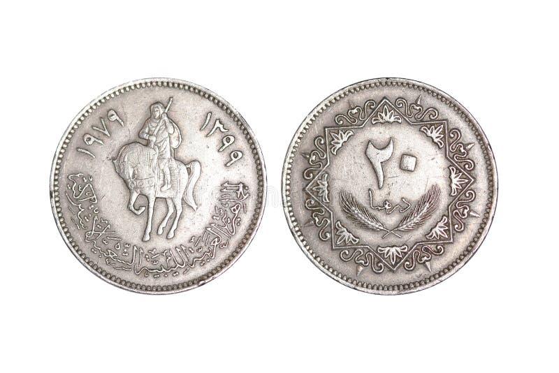 Arabska stara metal moneta obraz royalty free