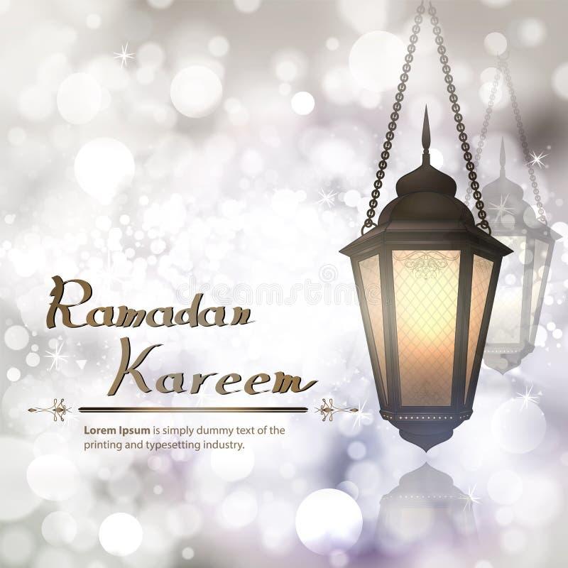 Arabska wektorowa lampa na błyszczącym abstrakcjonistycznym tle dla Ramadan Kareem ilustracji