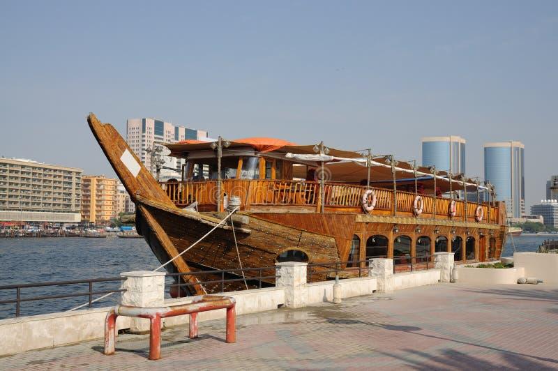 arabski łódkowaty tradycyjny obrazy royalty free