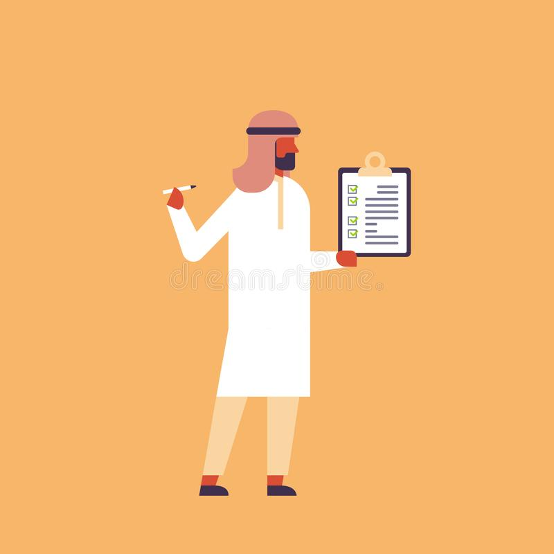 Arabski biznesmena chwyta listy kontrolnej schowka biznesowego planowania organizaci pojęcia rozkładu cwelich zaznacza osiągnięci ilustracja wektor