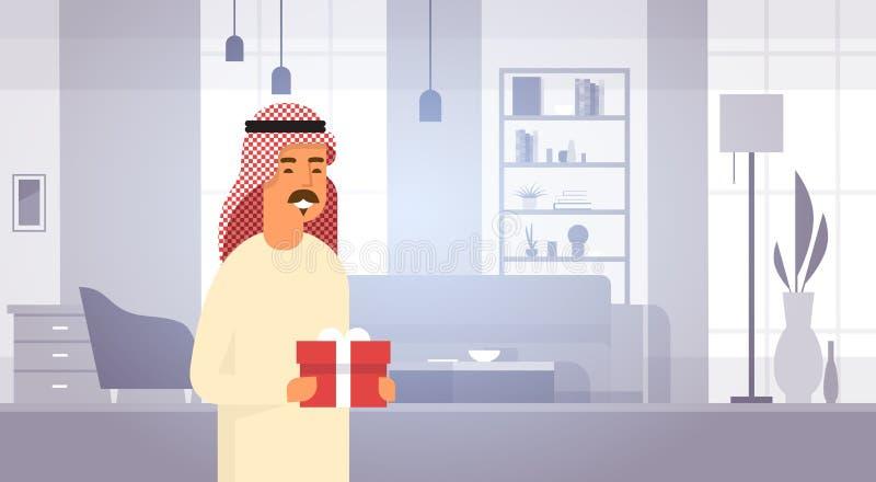 Arabski Biznesowego mężczyzna mienia teraźniejszości pudełka przedsiębiorca W Nowożytnym biurze royalty ilustracja
