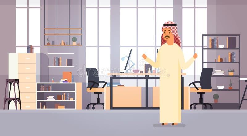 Arabski Biznesowego mężczyzna przedsiębiorca W Nowożytnym biurze ilustracji