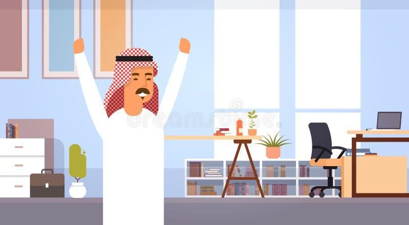 Arabski Biznesowego mężczyzna ręk Szczęśliwy Nastroszony przedsiębiorca W Nowożytnym biurze royalty ilustracja