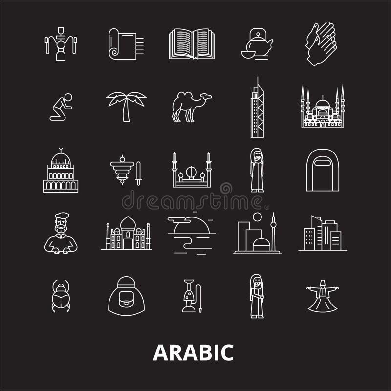 Arabski editable kreskowy ikony wektorowy ustawiający na czarnym tle Arabskie białe kontur ilustracje, znaki, symbole ilustracja wektor