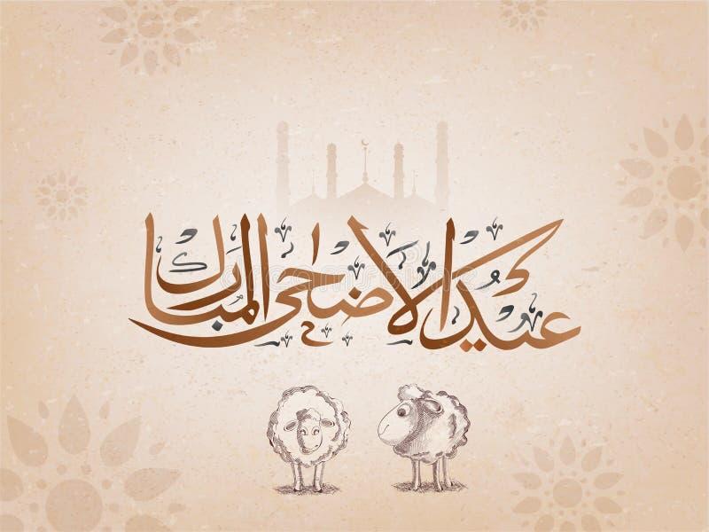 Arabski kaligraficzny tekst Eid al-Adha, Islamski festiwal poświęcenie royalty ilustracja