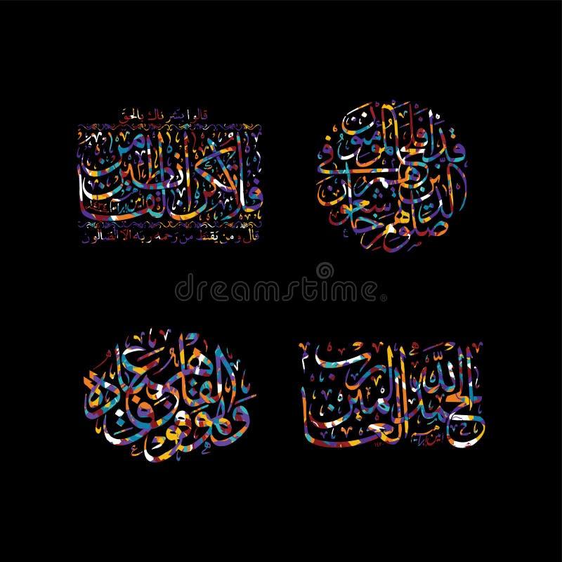Arabski kaligrafii Allah bóg litościwy miłościwy set royalty ilustracja