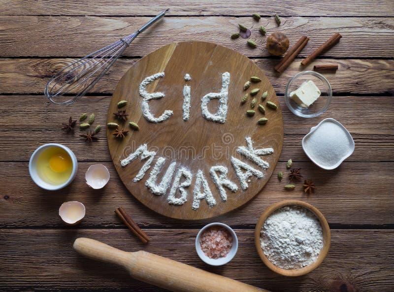 Arabski kuchni tło Mubarak - Islamski wakacje powitania zwrot «szczęśliwy wakacje «, witać rezerwuję obraz royalty free