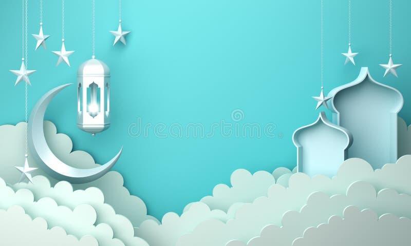 Arabski lampion, chmura, półksiężyc księżyc gwiazda, okno na błękitnym pastelowym tło kopii przestrzeni tekscie ilustracja wektor