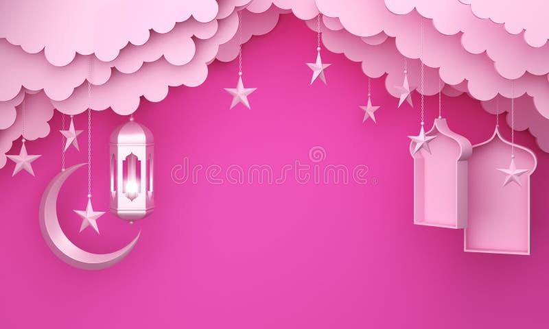 Arabski lampion, chmura, półksiężyc księżyc gwiazda, okno na różowym pastelowym tło kopii przestrzeni tekscie ilustracji