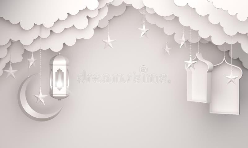Arabski lampion, chmura, p??ksi??yc gwiazda, okno na bia?ym t?o kopii przestrzeni tekscie ilustracji