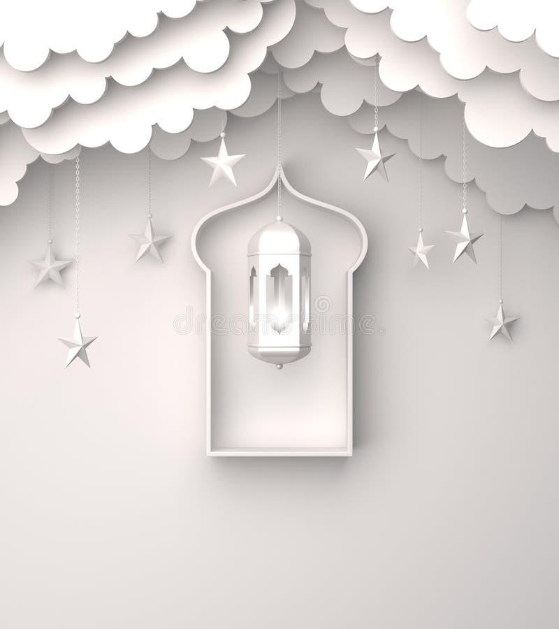 Arabski lampion, wiesza chmurę, gwiazda, okno na białym tło kopii przestrzeni tekscie ilustracji