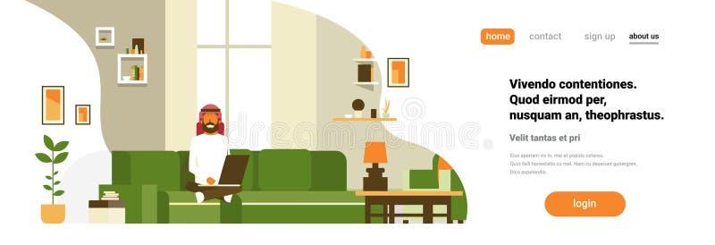 Arabski mężczyzna używa laptopu wnętrza żywego izbowego domu mieszkania nowożytnej samiec relaksuje pojęcie sztandaru kopii płask ilustracji