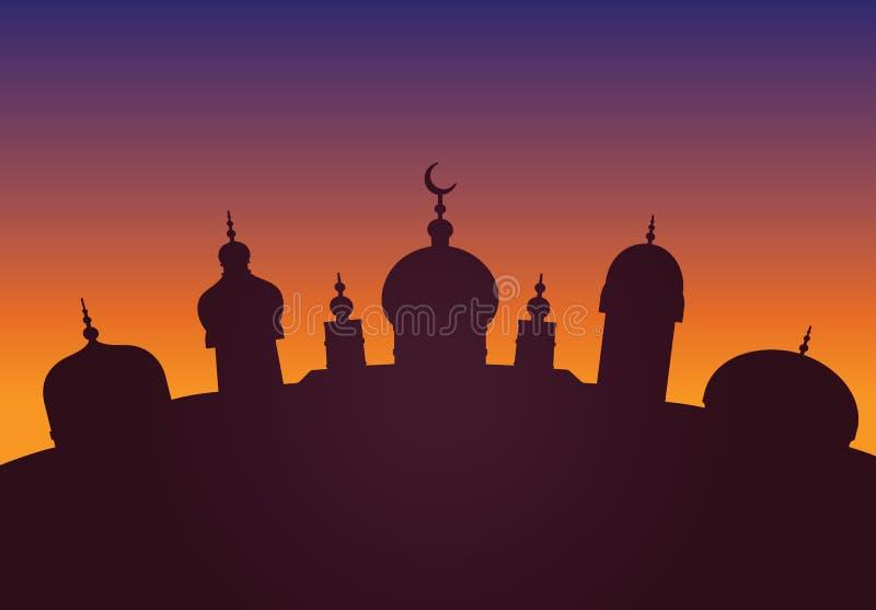 Arabski miasto ilustracja wektor