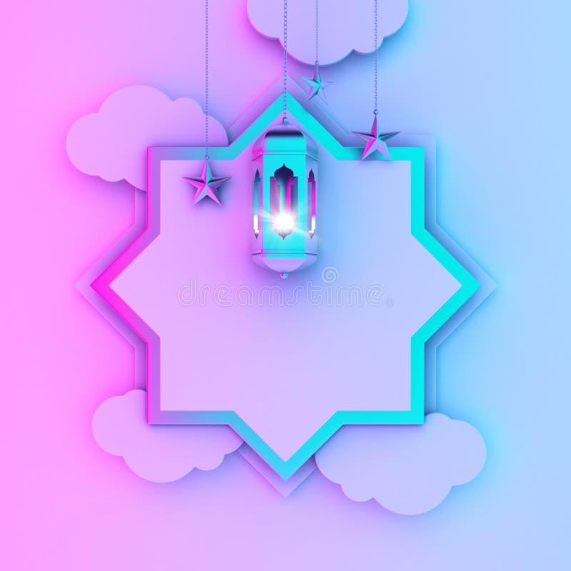 Arabski okno, chmura, lampion, gwiazda na błękit menchii fiołkowym gradientowym tle ilustracja wektor
