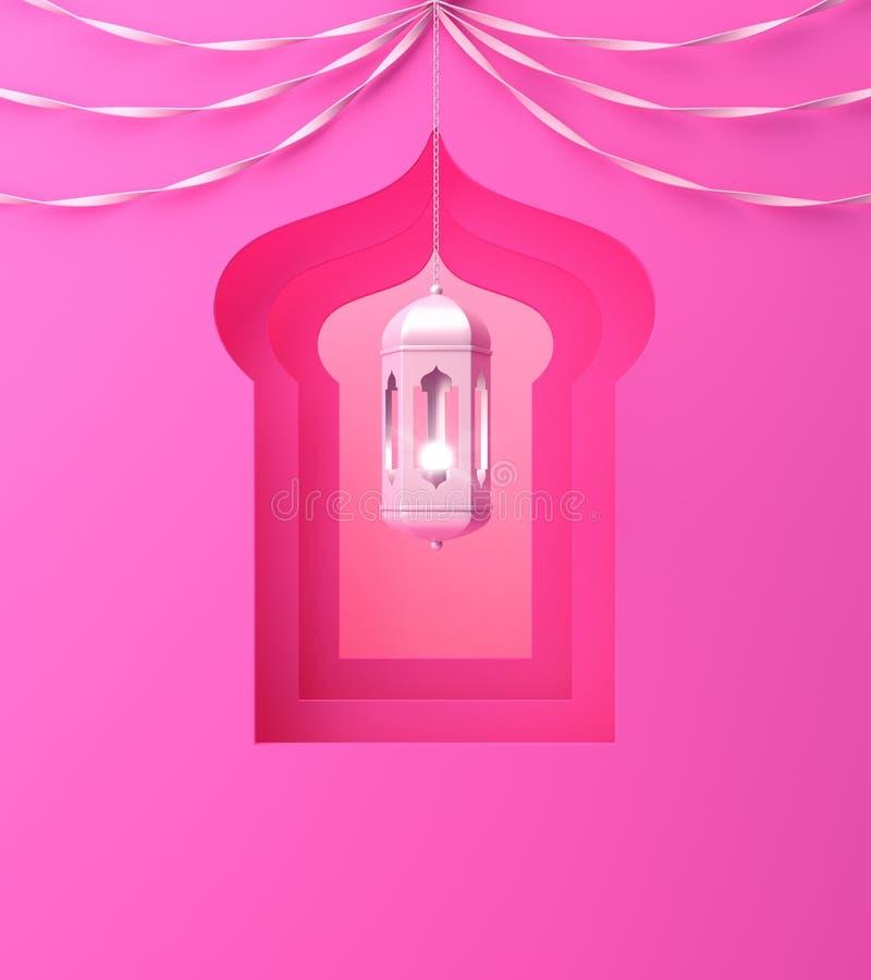 Arabski okno, wisz?ca lampa i faborek na r??owym pastelowym tle, ilustracji