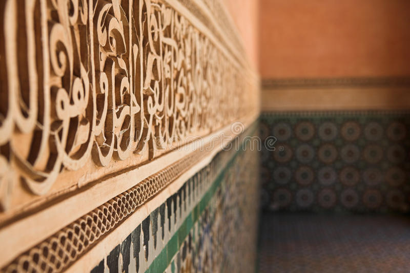 Arabski pismo & tilework fotografia stock