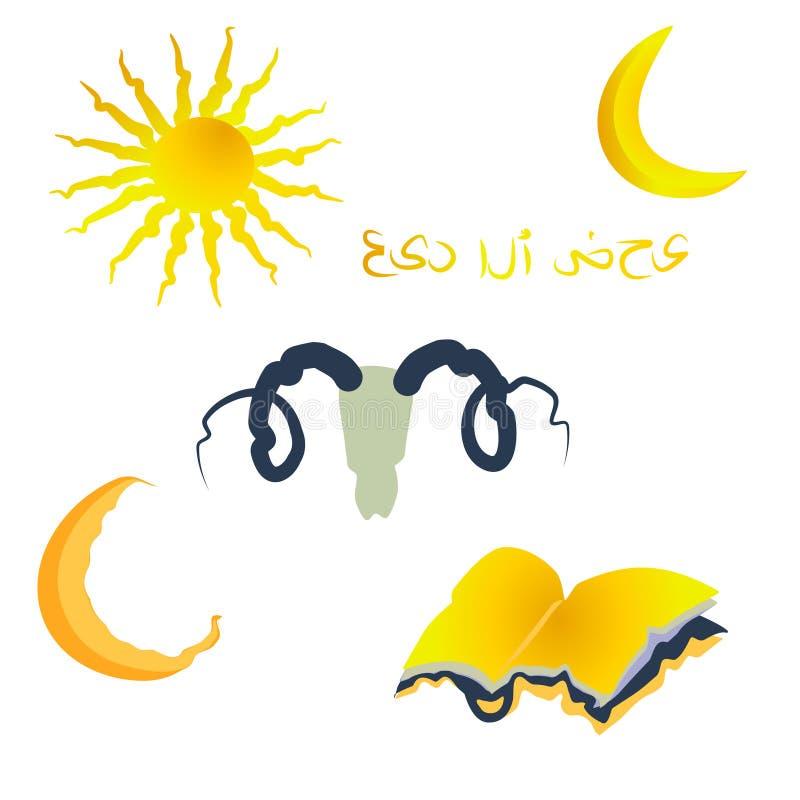 Arabski tekst: Błogosławiony i Szczęśliwy Eid ilustracja wektor