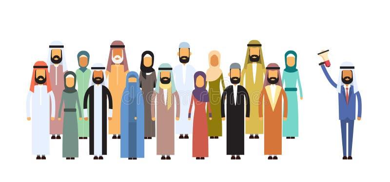 Arabskich biznesmena szefa chwyta megafonu głośnika Arabskich kolegów drużyny grupy Muzułmańscy ludzie biznesu royalty ilustracja
