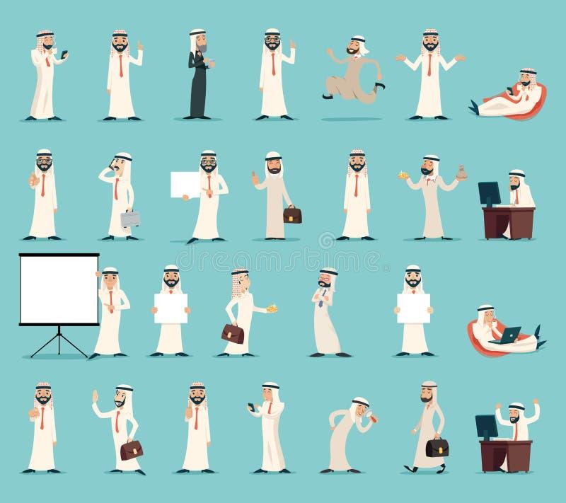 Arabskie biznesmena charakteru ikony Ustawiają Retro rocznik kreskówki projekta wektoru ilustrację royalty ilustracja