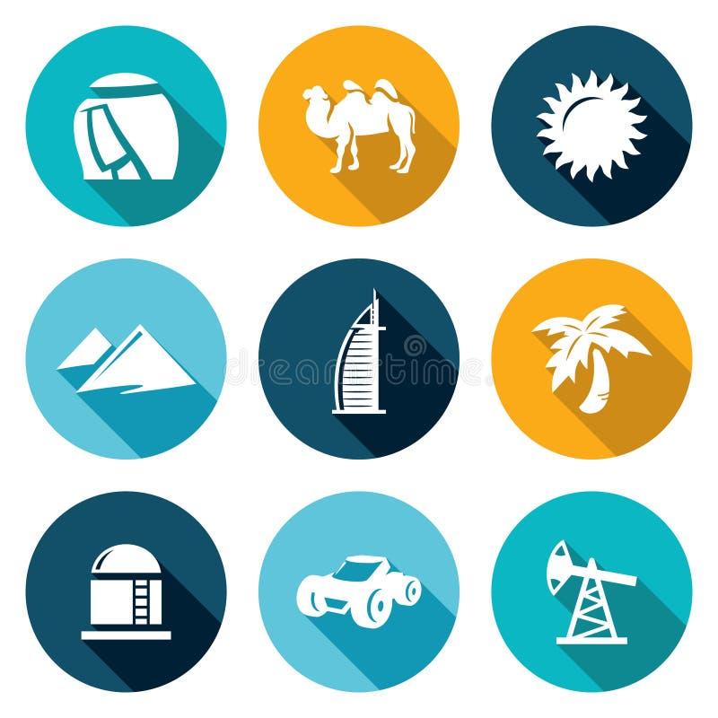 Arabskie emirat ikony Ustawiać również zwrócić corel ilustracji wektora ilustracji
