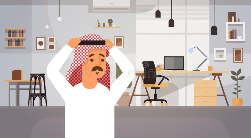 Arabskiej Biznesowego mężczyzna mienia głowy pojęcia Problemowy przedsiębiorca W Nowożytnym biurze ilustracja wektor