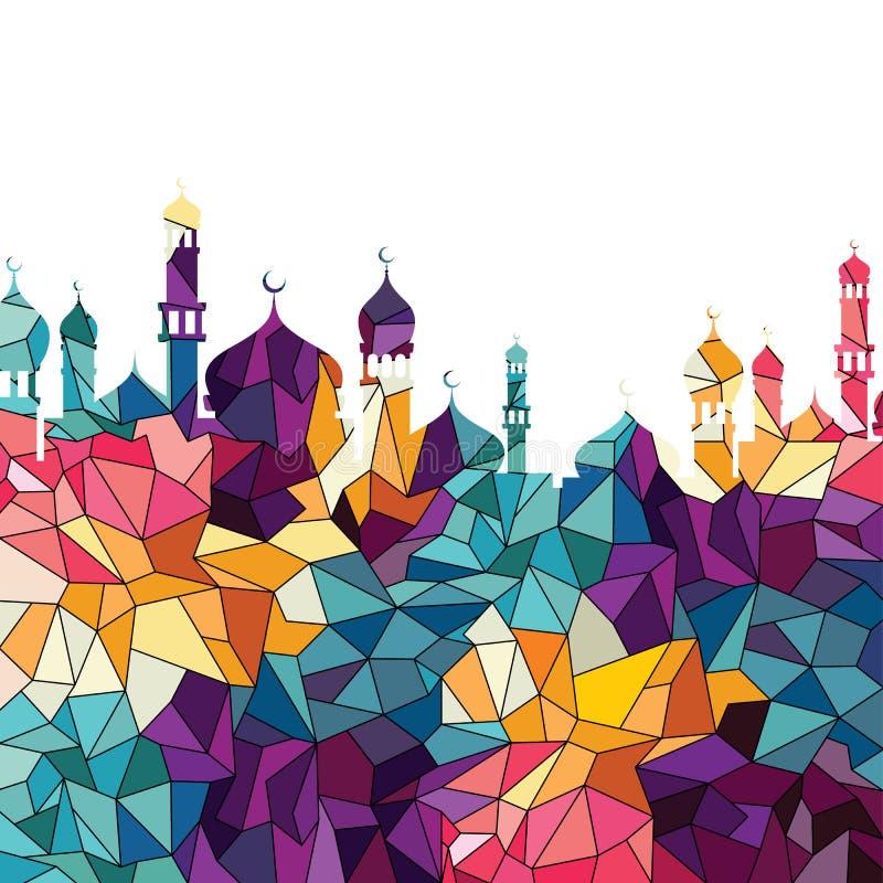 arabskiej islam kaligrafii wszechmocny bóg Allah najwięcej miłościwego tematu muzułmańskiej wiary ilustracja wektor