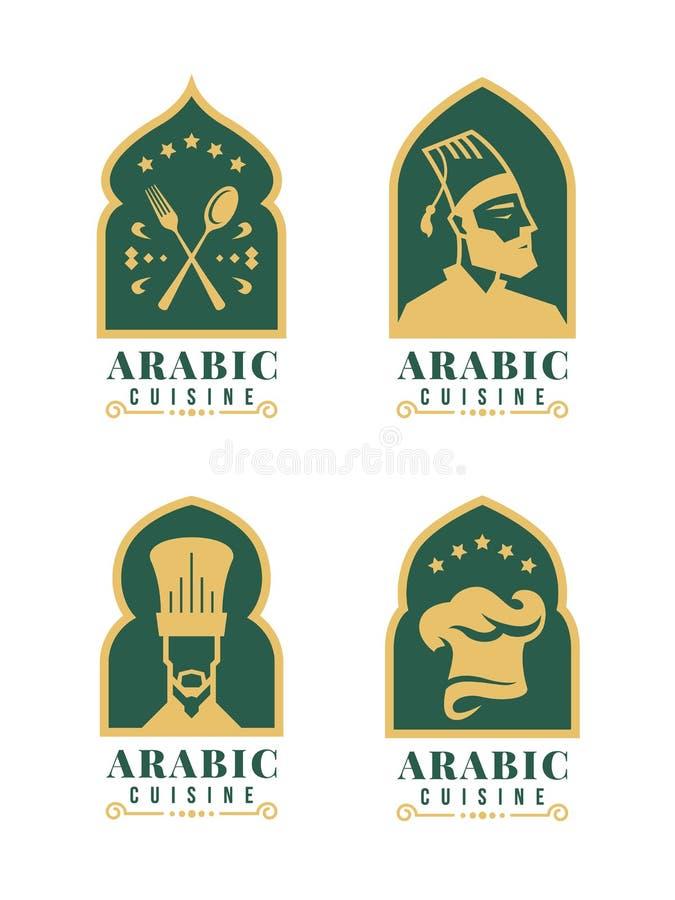 Arabskiej kuchni inkasowy logo z złoto zieleni szefem kuchni i kapeluszu szef kuchni podpisujemy wewnątrz nadokiennego araba styl ilustracji