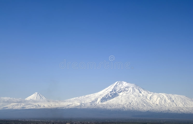 Aragats Berg stockfotos