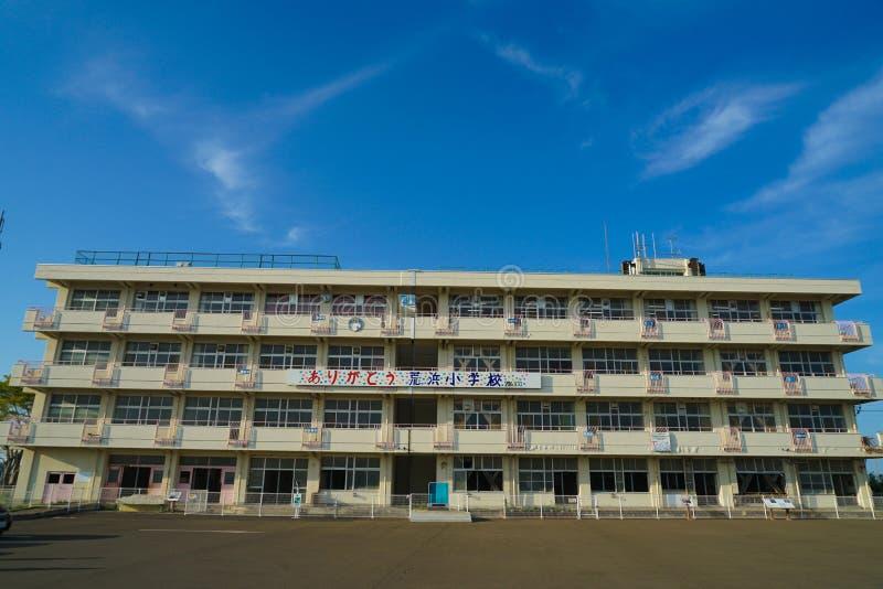 Arahama elementary school Sendai City, Miyagi Prefecture royalty free stock photography