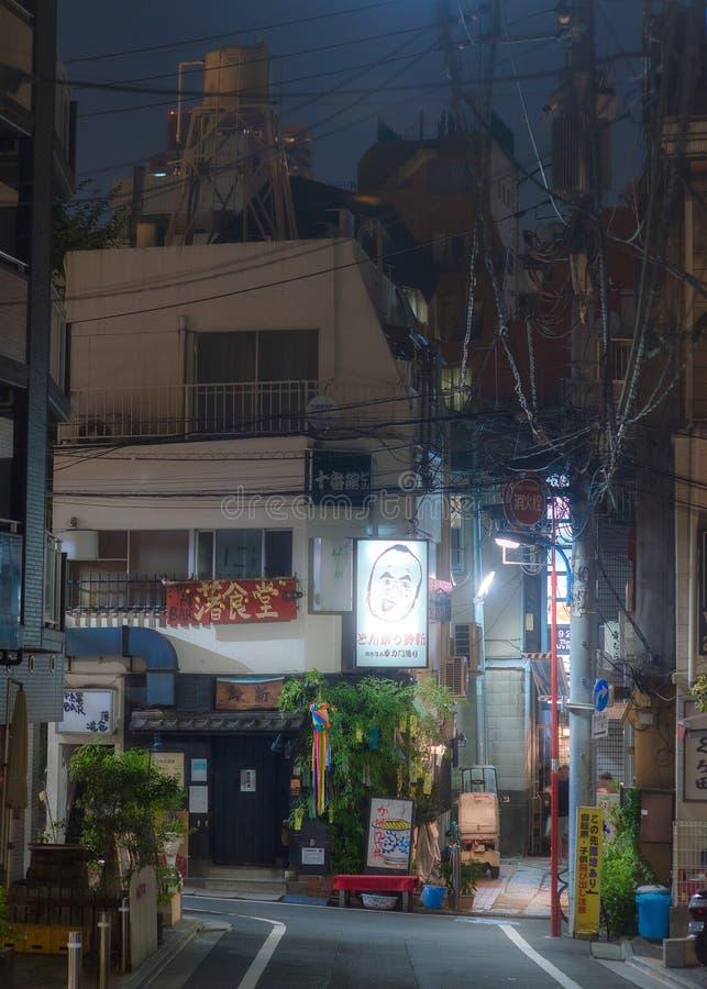 Arakicho 's nachts in Yotsuya San Chome, Shinjuku royalty-vrije stock fotografie