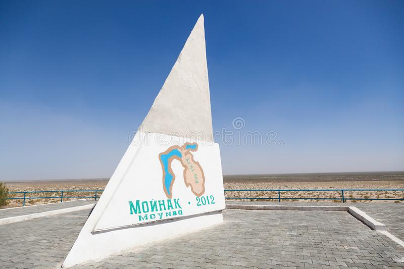 Aral sea monument at Moynak close to ship graveyards on a desert at Aral sea or Aral lake - Uzbekistan, Central Asia. Aral sea monument, Moynak close to ship royalty free stock images