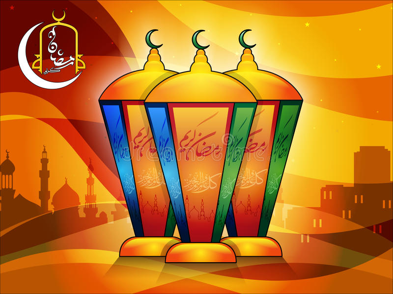 Arancio di Ramadan royalty illustrazione gratis