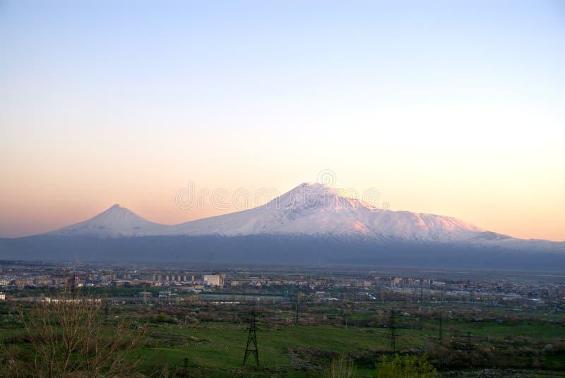 Ararat fotografía de archivo libre de regalías