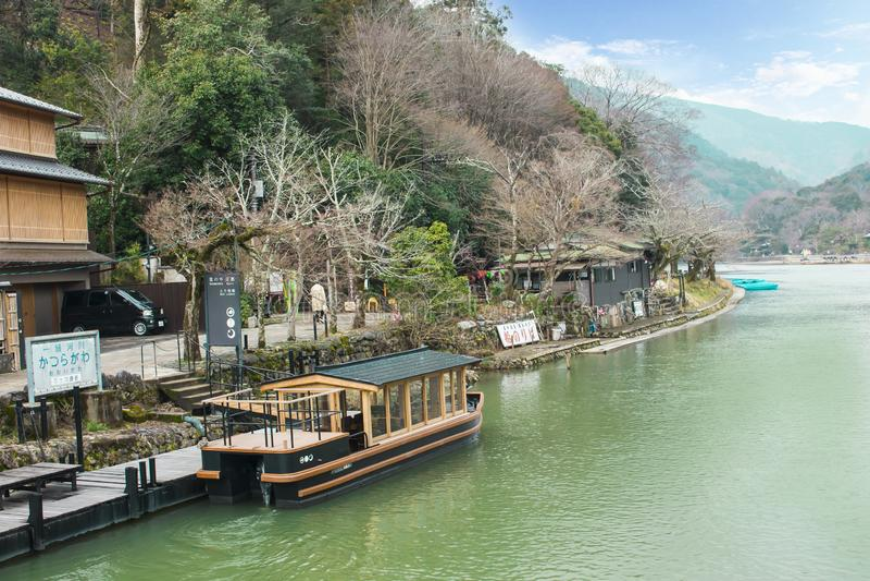 Arashiyama,京都 免版税库存照片