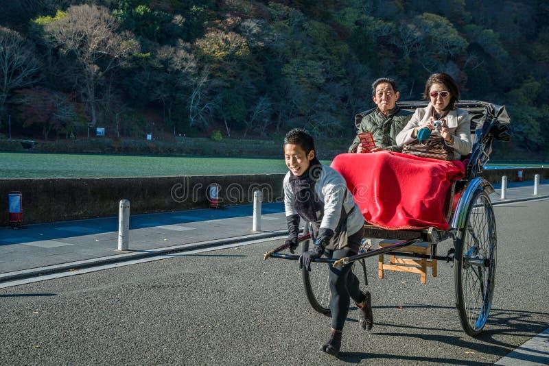 Arashiyama, Kyoto, Japonia obrazy royalty free