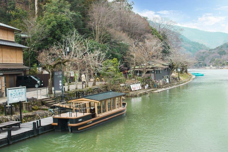 Arashiyama, Kyoto photo libre de droits