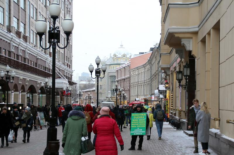 Arbat Street in the days of the celebration of Christmas and New Year. royalty free stock images