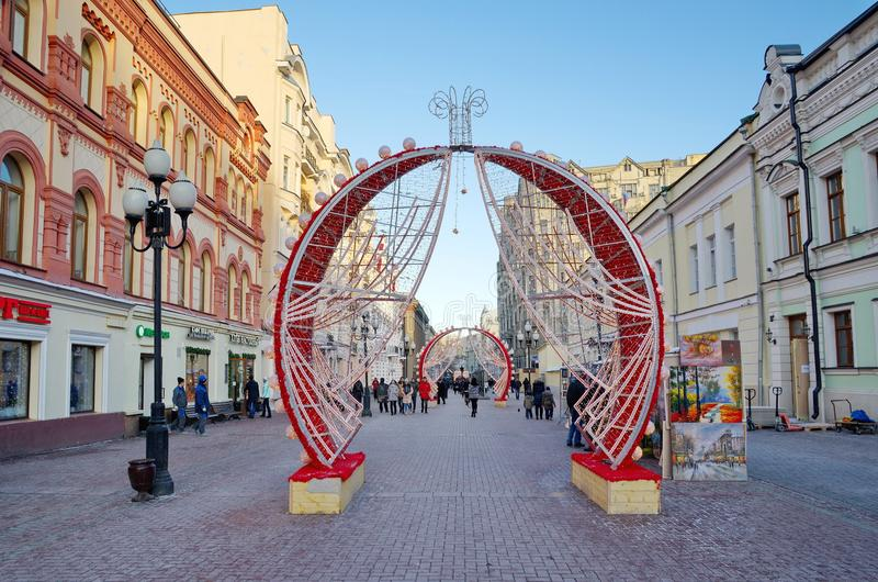 Arbat street in a festive New year`s days, Moscow, Russia royalty free stock image