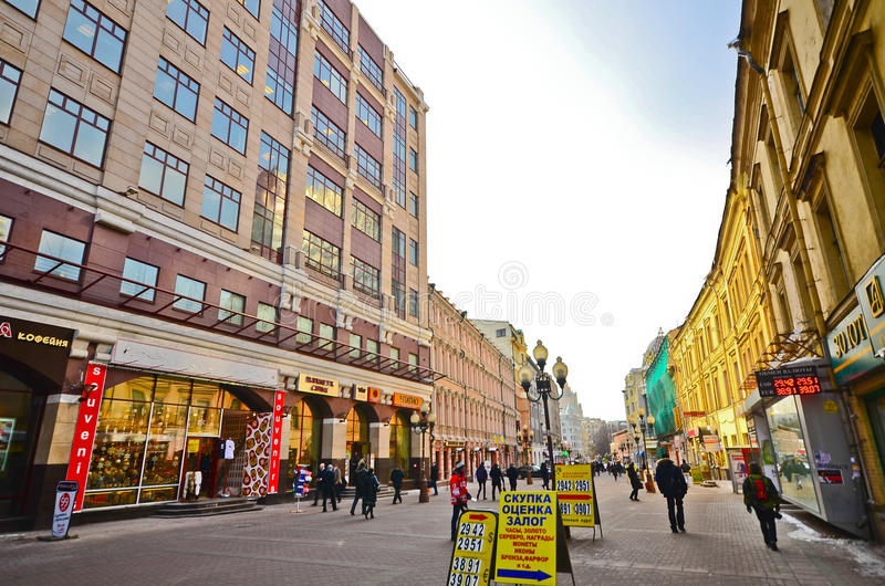 Arbat Ulica fotografia royalty free