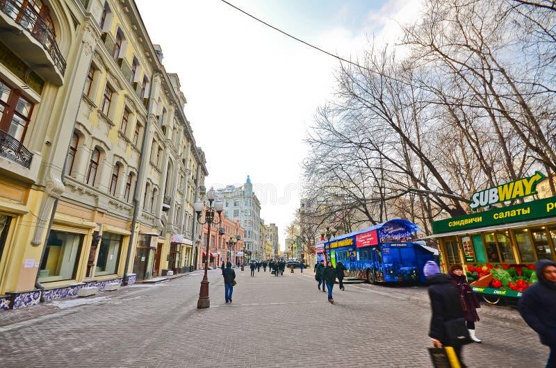 Arbat Ulica zdjęcia stock