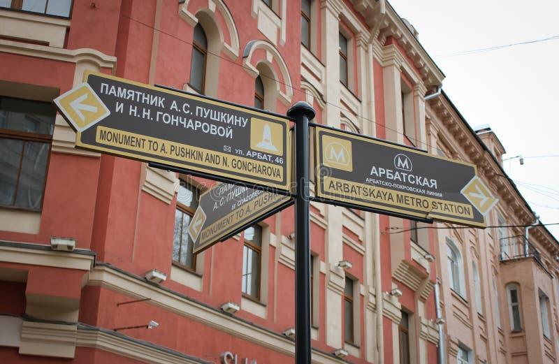Arbatstraat in Moskou royalty-vrije stock foto