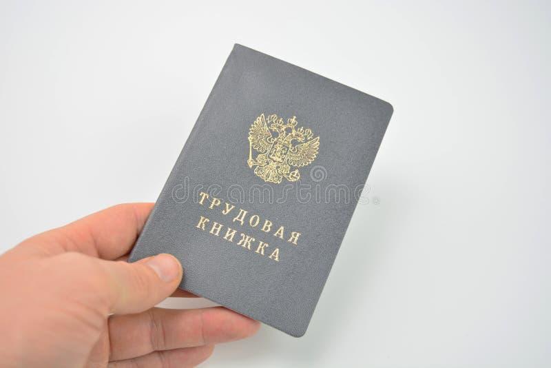 Arbeitsbuch für russische Arbeitskraft stockfotos