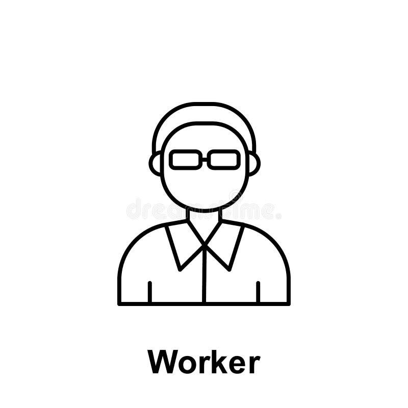 Arbetaröversiktssymbol Beståndsdel av illustrationsymbolen för arbets- dag Tecknet och symboler kan användas för rengöringsduken, vektor illustrationer