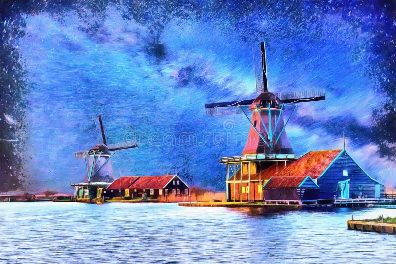Arbetena i stilen av vattenfärgmålning Stjärnklar himmel över Du vektor illustrationer