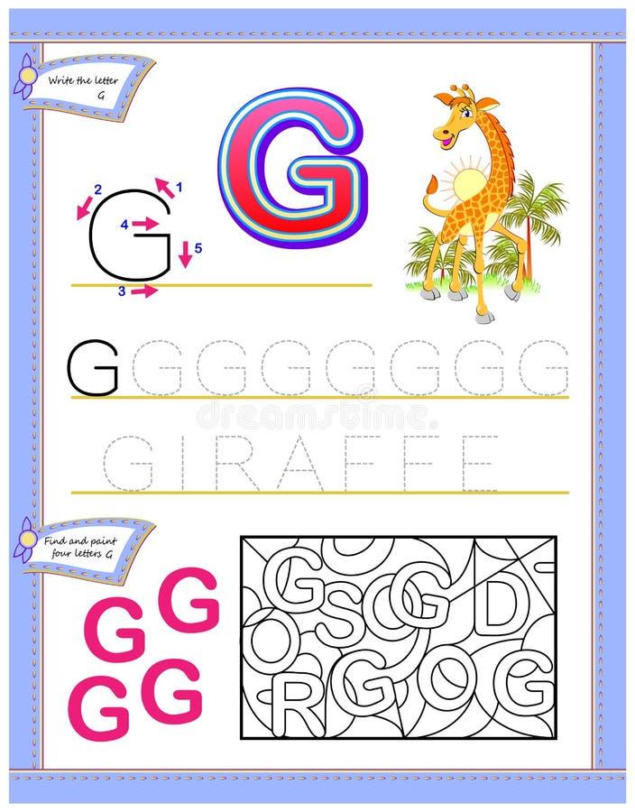 Arbetssedel för ungar med bokstavsG för engelskt alfabet för studie Logikpussellek Framkallande barnexpertis för att skriva och a royaltyfri illustrationer