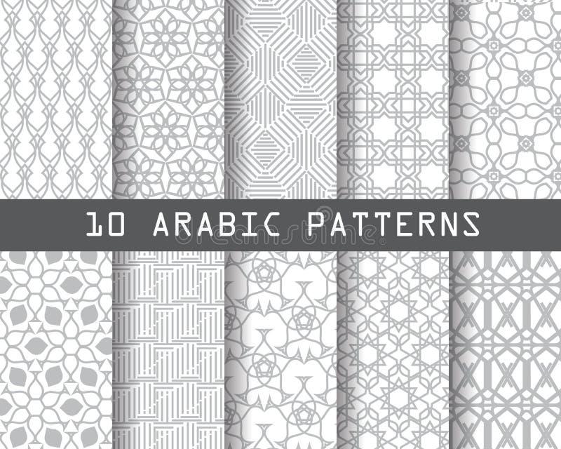 10 arbic wzorów ilustracja wektor