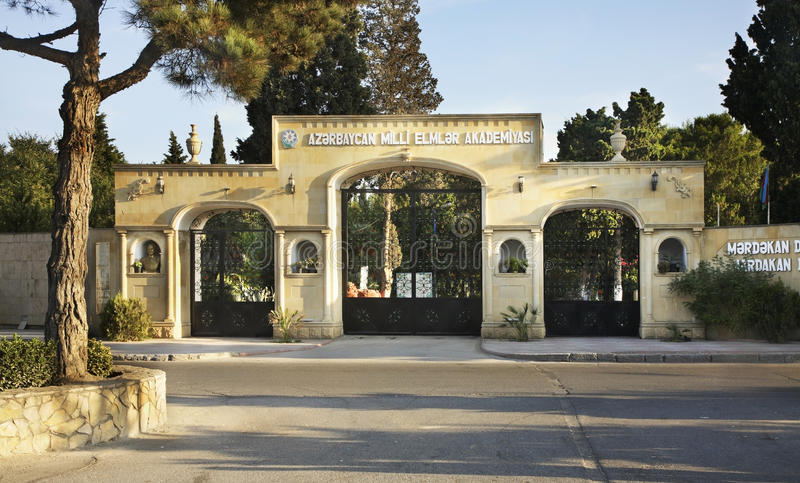 Arborétum de Mardakan dans Mardakan l'azerbaïdjan photos libres de droits